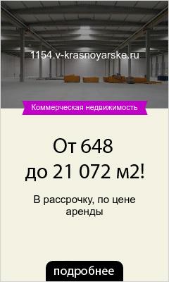 kisk.v-krasnoyarske.ru
